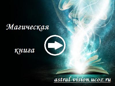 astralproection.ucoz.ru